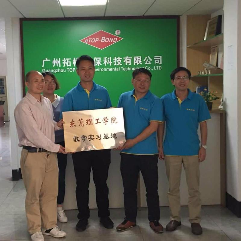 Dongguan instituto de tecnología de la práctica de enseñanza de la base enumerada