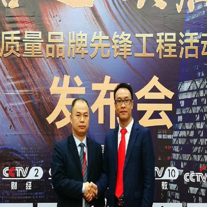 """CCTV entrevistados Shengjia, el tema es \ """"centrarse en hardware, sobre la base de artesano espíritu \"""""""