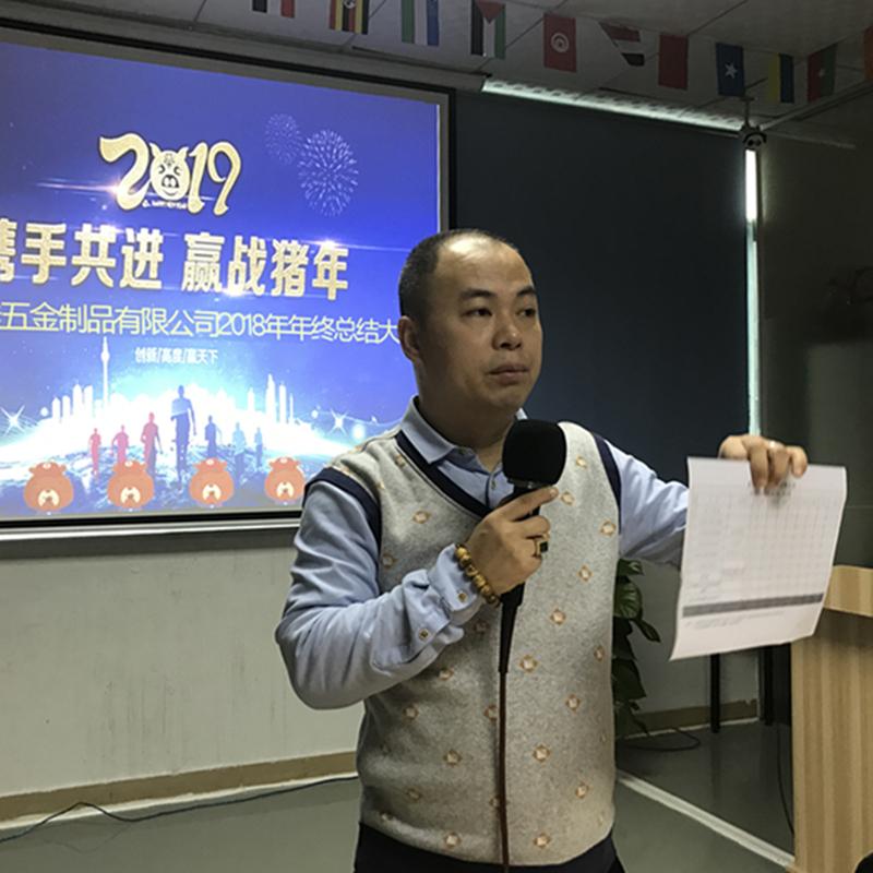 Resumen de 2018 y reunión de planificación 2019