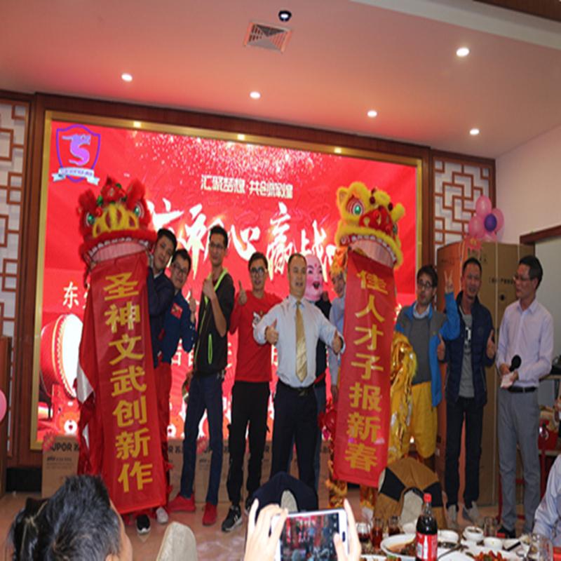 Cena de fin de año de Shengjia 2018