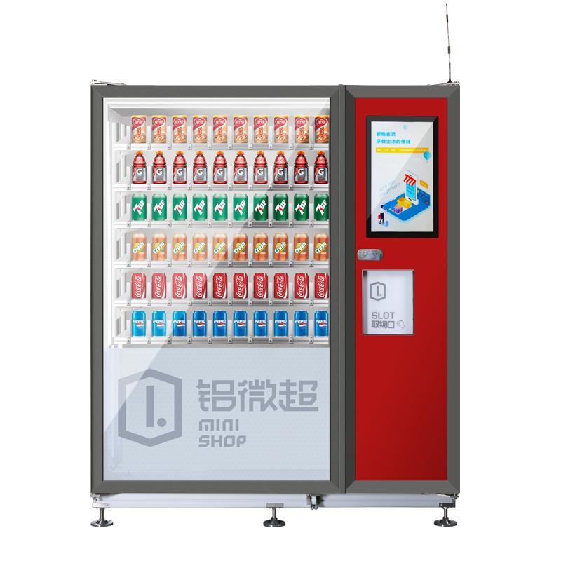 SHIWEI Nuevo modelo Tienda de conveniencia de aluminio Combo automático de bebidas frías Anuncio Máquina expendedora de autoservicio con pantalla LCD