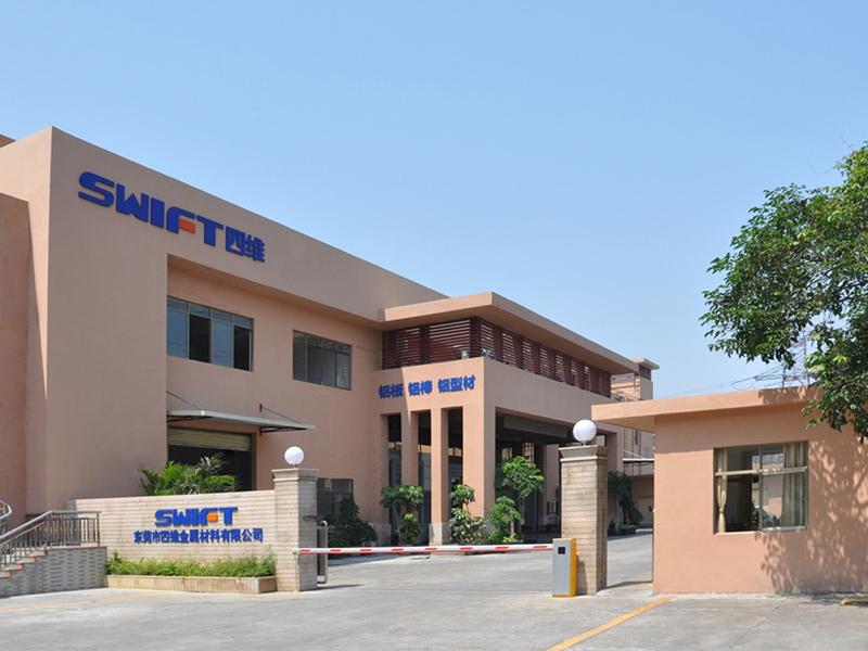 Dongguan Swift Internet of Things Technology Co., Ltd