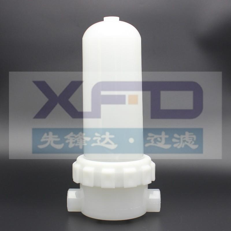 Carcasas de filtro de polipropileno