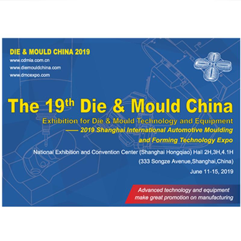 Exposición DMC 2019 en Shangai