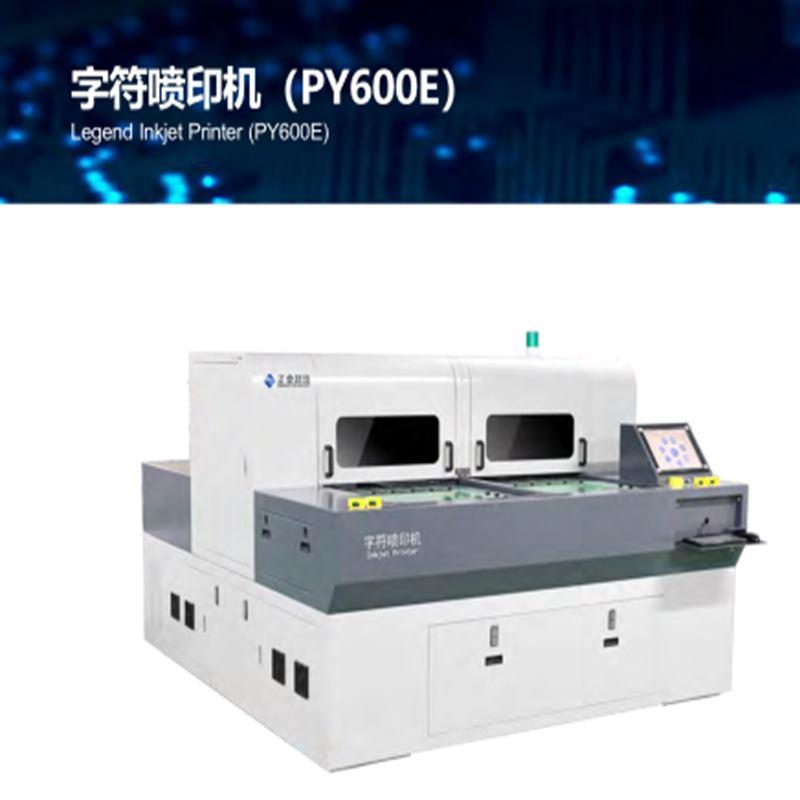 Impresora de inyección de tinta PCB Legend (PY300D-F / PY300D)