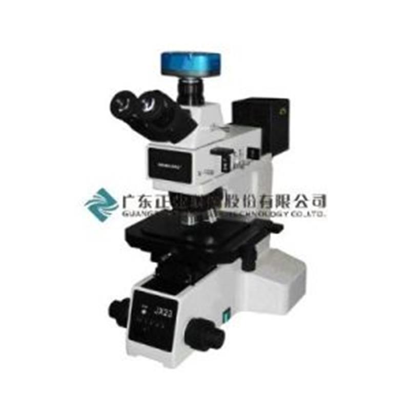 Microscopio metalográfico de PCB (JX22 / JX23-RT)