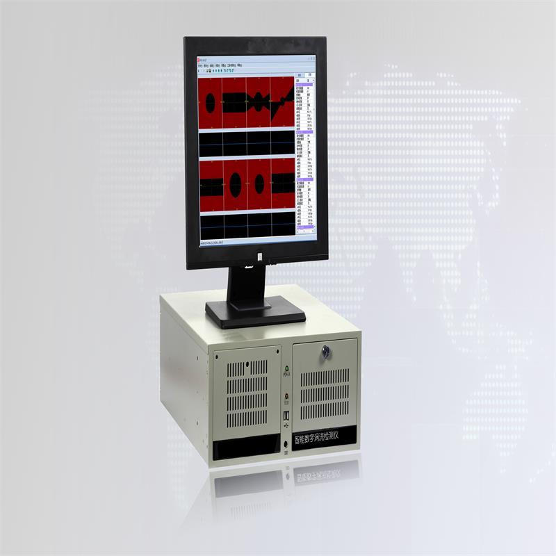 Detector de corriente de Foucault digital inteligente multicanal EIG2000