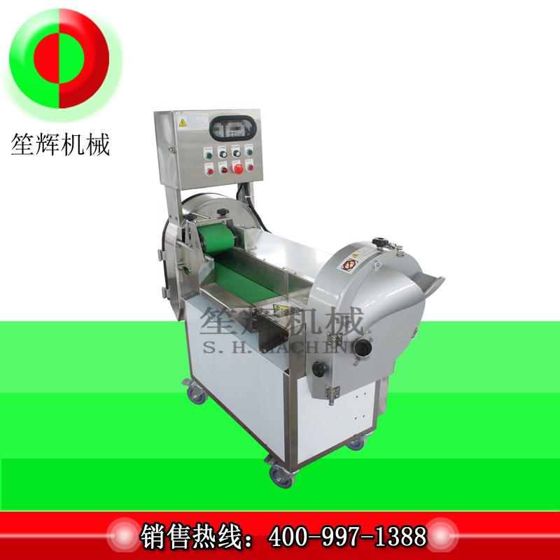 Introducción del uso y operación de la cortadora de frutas y verduras.