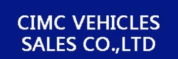 CIMC VEHICLES SALES CO.,LTD.