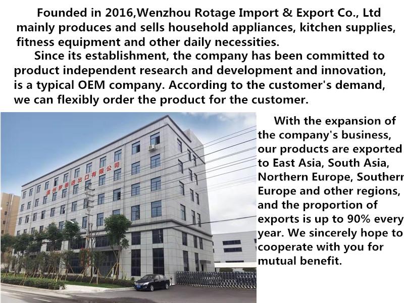Wenzhou Rotage Import &Export Co.,Ltd