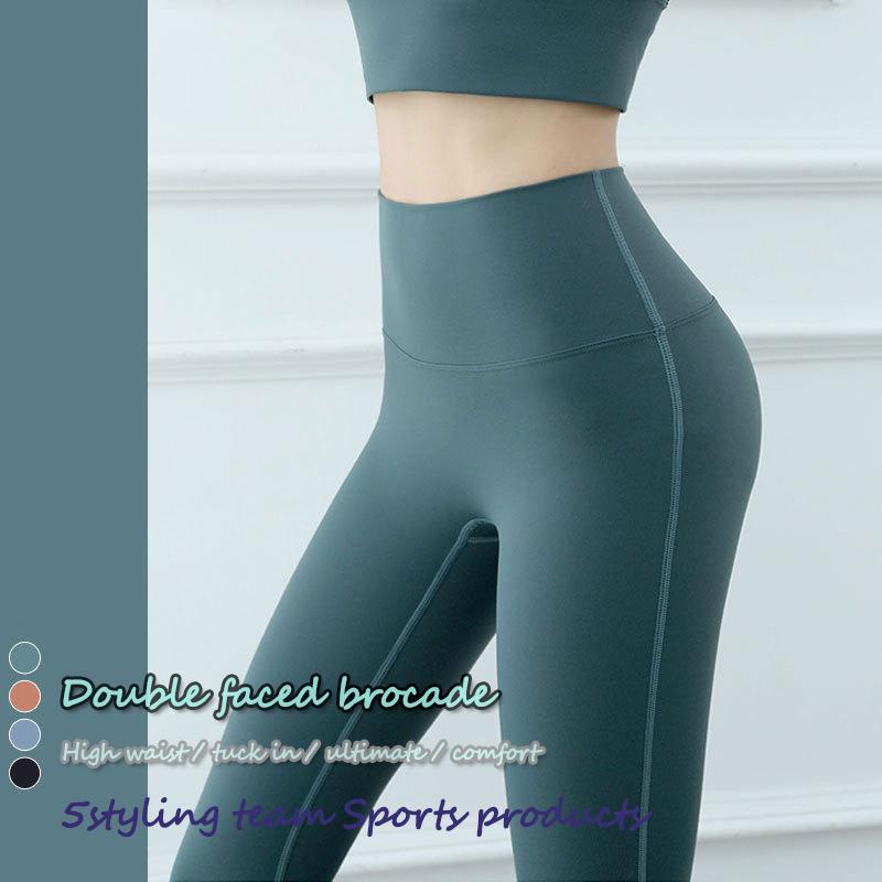 2020 Nueva Europa y los Estados Unidos pantalones de fitness de cintura alta con elevación de cadera, sin vergonzosas líneas de desnudos, mallas para correr