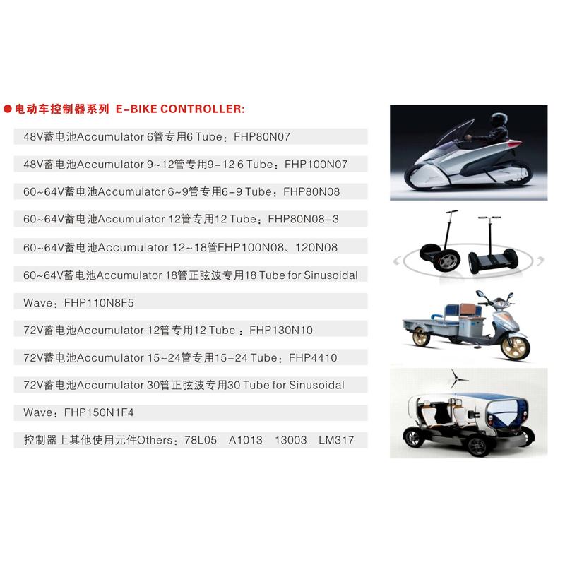 """El \""""corazón\"""" del adaptador de vehículo eléctrico, tubo MOS en el desarrollo futuro de la llave del vehículo eléctrico"""